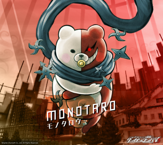 File:Digital MonoMono Machine Monotaro Monotarou Android wallpaper.png