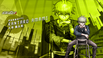 Digital MonoMono Machine Rantaro Amami Facebook Header