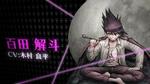 DRV3 - Character Trailer 4 Screenshot (Japanese) (4)