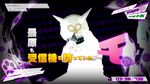 DRV3 - Game Introduction Trailer 1 Screenshot (Japanese) (18)