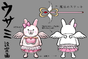 Danganronpa 2 Character Design Profile Usami