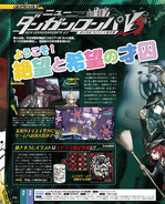 Famitsu Scan January 12th, 2017 Page 1