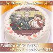 Priroll DR2 Cake Peko Fuyuhiko Teruteru