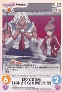 ChaOS TCG DR-T19 Tea in the Dining Room Sakura Oogami and Aoi Asahina