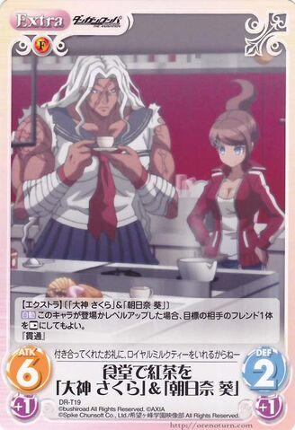 File:ChaOS TCG DR-T19 Tea in the Dining Room Sakura Oogami and Aoi Asahina.jpg