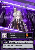Danganronpa Unlimited Battle - 112 - Kyoko Kirigiri - 5 Star