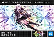 Danganronpa V3 Bonus Mode Card Kyoko Kirigiri U JP