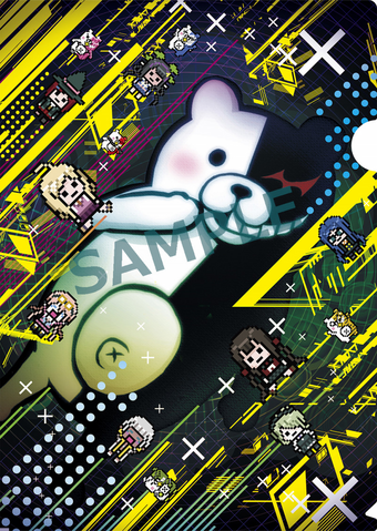 File:Danganronpa V3 Preorder Bonus Clearfile from Yodobashi Camera.png