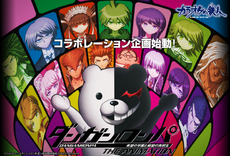 The Danganronpa Cafe Advert
