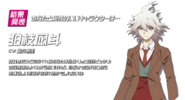 Danganronpa 3 Personality Quiz (Japanese) Nagito Komaeda