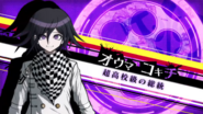 New Danganronpa V3 Kokichi Oma Ouma Introduction (Trial Version)
