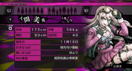 New Danganronpa V3 Miu Iruma Report Card (Trial Version)