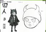 Art Book Scan Danganronpa V3 Character Designs Betas Ryoma Hoshi (5)