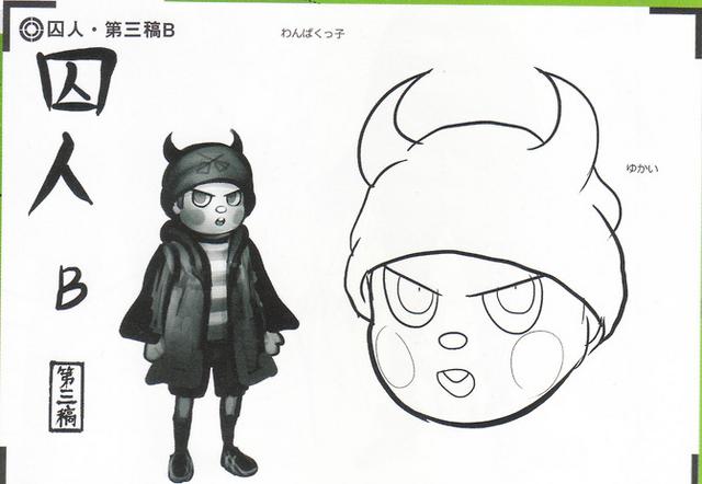 File:Art Book Scan Danganronpa V3 Character Designs Betas Ryoma Hoshi (5).png