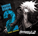 Danganronpa 2 Goodbye Despair Original Soundtrack Cover