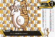 Danganronpa Magazine Calendar 07
