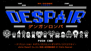 Danganronpa The Animation Zetsubōsei Hero Chiryōyaku - Title Card
