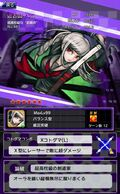 Danganronpa Unlimited Battle - 481 - Peko Pekoyama - 6 Star