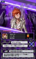 Danganronpa Unlimited Battle - 556 - Leon Kuwata - 5 Star