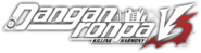 Danganronpa V3 Logo (English)