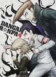 Lerche Danganronpa the Animation Volume 4 (Standard)