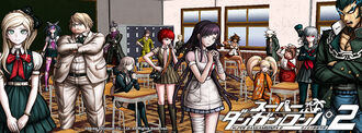 Web MonoMono Machine DR2 Facebook Cover 01