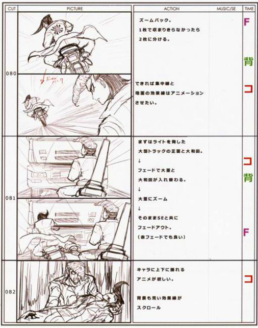 Danganronpa Visual Fanbook Cutscene Storyboards (04).png