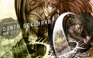 Digital MonoMono Machine Gonta Gokuhara PC wallpaper