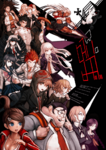 Danganronpa 1 Group Illustration (1)