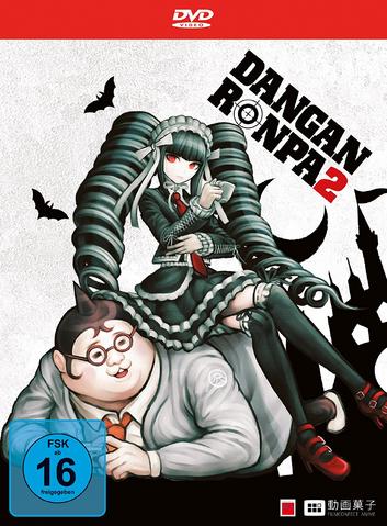 File:Danganronpa The Animation German Volume 2 DVD.png