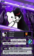 Danganronpa Unlimited Battle - 524 - Monokuma - 5 Star