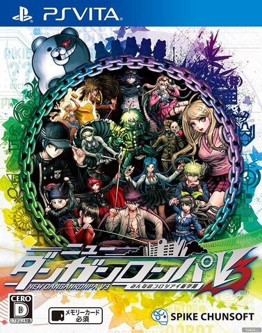 File:Danganronpa V3 Japanese Cover Full.jpg