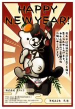 Danganronpa Visual Fanbook New Year 2011 (02)