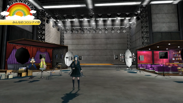 File:Research Center Tsumugi Shirogane.png