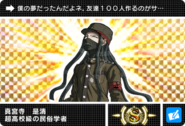 Danganronpa V3 Bonus Mode Card Korekiyo Shinguji S JP
