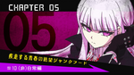 Danganronpa the Animation - Episode 10 - Episode Title