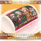 Priroll DR2 Priroll Christmas D