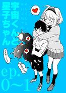 Sora and Seiko manga