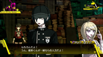 DRV3 - Character Trailer 2 Screenshot (Japanese) (8)