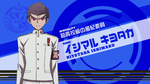 Danganronpa the Animation (Episode 01) - Kiyotaka Ishimaru Title Card