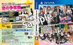 Danganronpa 1.2 Reload - Famitsu 1295 October 10th, 2013 - Reversible Cover (2)