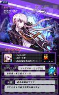 Danganronpa Unlimited Battle - 278 - Kyoko Kirigiri - 6 Star