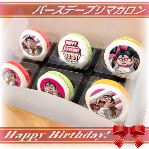 File:Priroll Hifumi Yamada Macarons.jpg