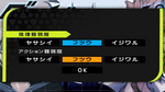 Danganronpa 1 Final Difficulty Modes