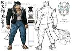 Danganronpa 2 Character Design Profile Nekomaru Nidai