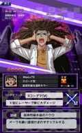 Danganronpa Unlimited Battle - 571 - Yasuhiro Hagakure - 5 Star