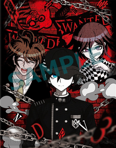 File:Danganronpa V3 Preorder Bonus Clearfile from Loppi・HMV.png
