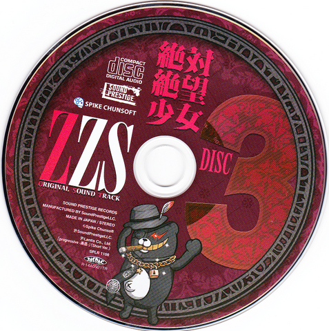 File:Zettai Zetsubou Shoujo Danganronpa Another Episode Original Soundtrack Disc 3.png