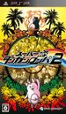 Danganronpa 2 Goodbye Despair Box Art - PSP - Japan