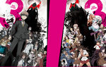 Danganronpa 3 - Official Website Background (4)